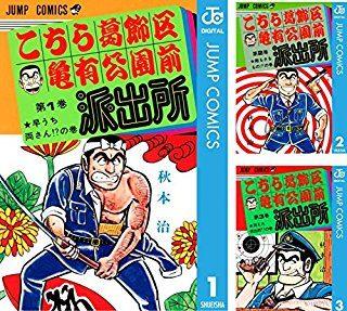 漫画 ジャンプ